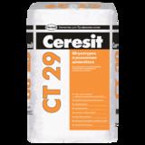 Шпатлевка минеральная серая Ceresit CT-29