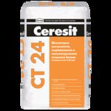 Штукатурка для ячеистого бетона Ceresit CT 24