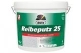"""Штукатурка  «короед» """"Reibeputz  D 11с"""""""
